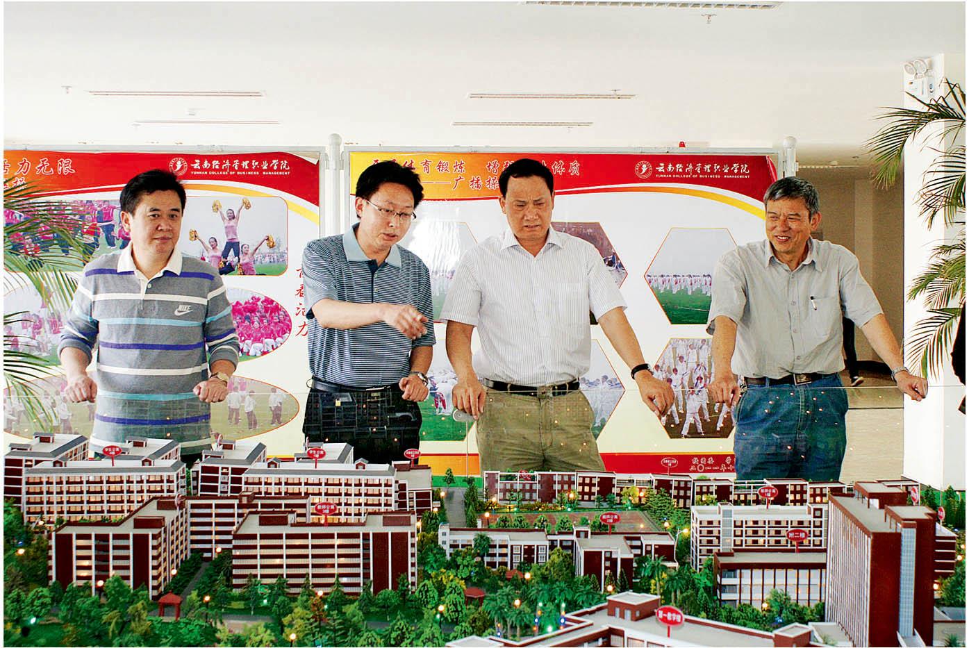 2012年4月25日,云南省招生考试院党委书记杨嘉华(右二)莅临安宁校区指导工作