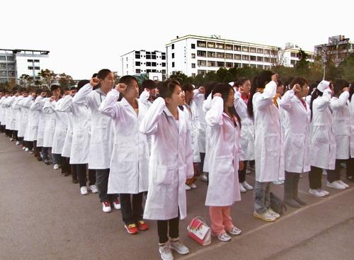 医学生誓言宣誓