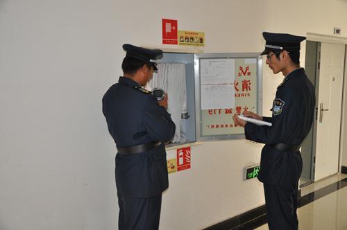 日常消防安全检查2