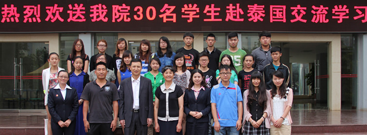 Yunnan College of Business Man