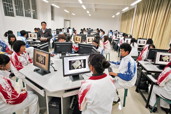 土木工程实验中心——工程造价软件实验