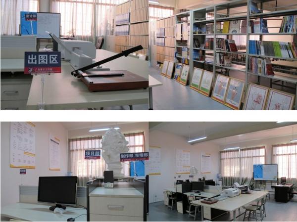 艺术综合实训中心—广告设计工作室