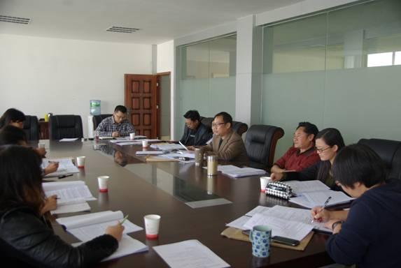 学院召开2012年度立项课题开题论