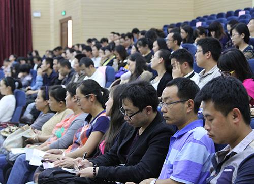 云南经济管理学院成功召开2014-2015学年上学期教学工作
