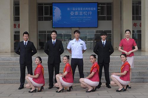 北方网记者对云南经济管理学院航空旅游学院领导进行采
