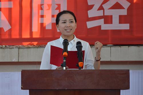 云南经济管理学院安宁校区2014级新生军训暨入学教育动员大会