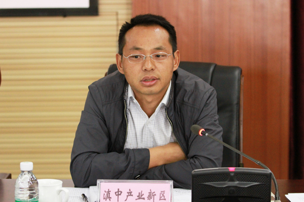 云南经济管理学院召开安宁市小微企业云南经济管理学院创业园规划建