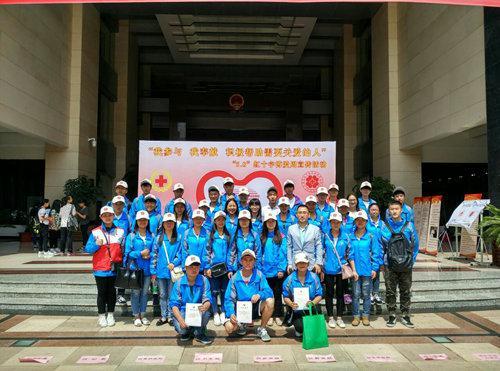 """财经学院志愿者参与""""5.8""""红十字博爱周宣传活动"""