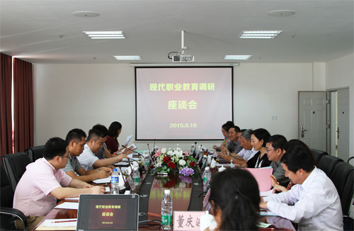 国家发展改革委社会发展司莅临云南经济管理学院调研