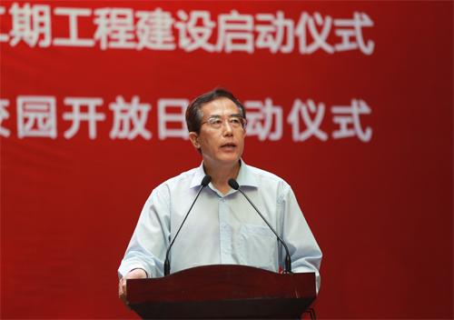 云南经济管理学院再谱创新创业新篇章