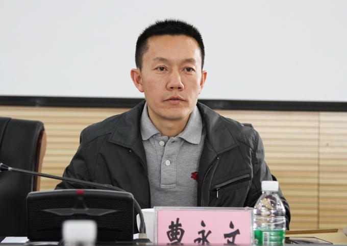 云南经济管理学院创建安宁市第四届和谐企业汇报会