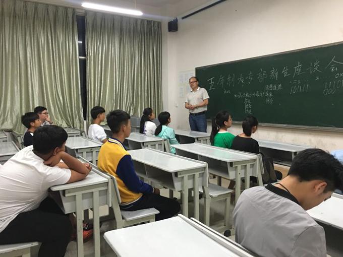 云南经济管理学院五年制大专部首次师生见面会图片