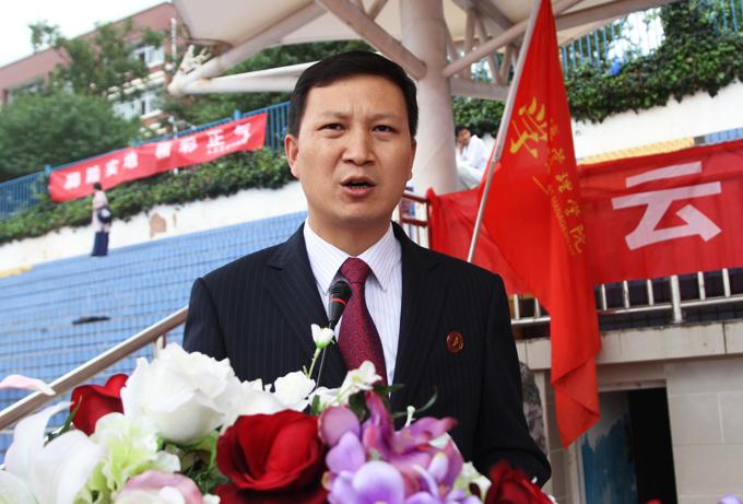 云南经济管理学院2016级军训动员大会隆重召开