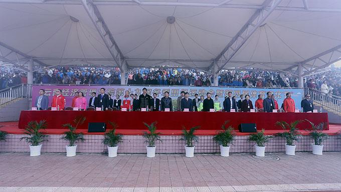 云南经济管理学院第十九届冬季田径运动会暨第四届体育文化节隆重开幕