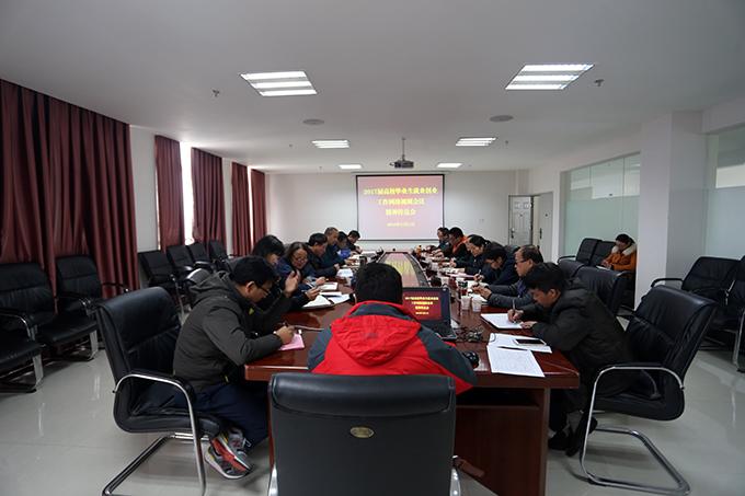云南经济管理学院组织学习2017届全国普通高校毕业生就业创业工作网