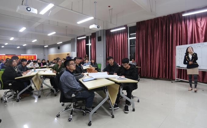 云南经济管理学院2016 2017学年上学期教师教学大赛顺利举办