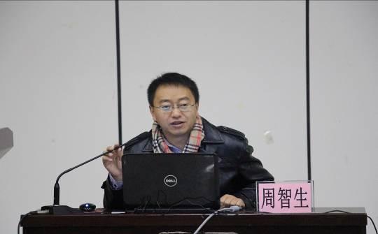 云南经济管理学院科技处组织召开2017年度国家社科基金项目培训暨申