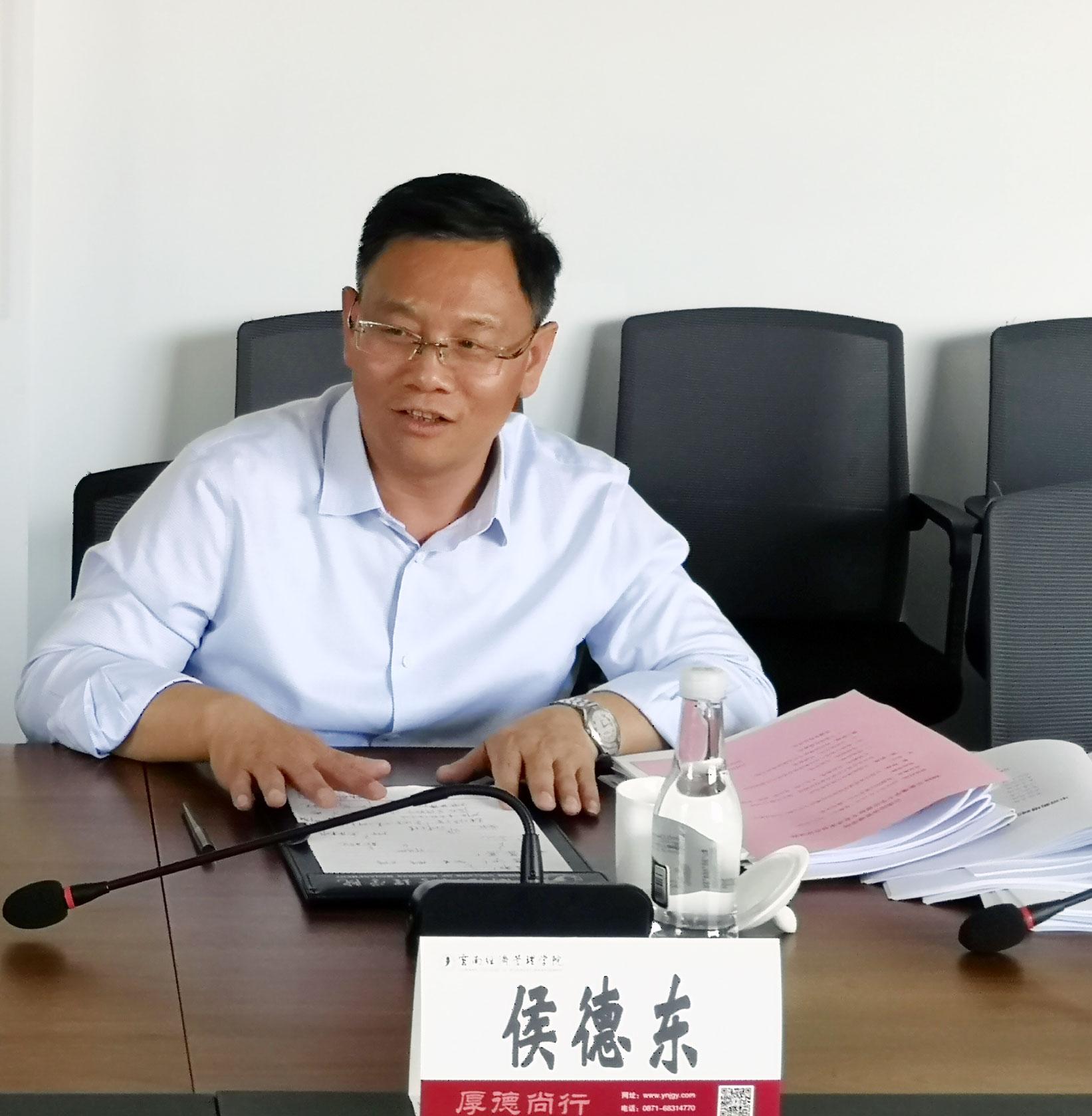 云南经济管理学院2019年新增学士学位授权专业评审会顺
