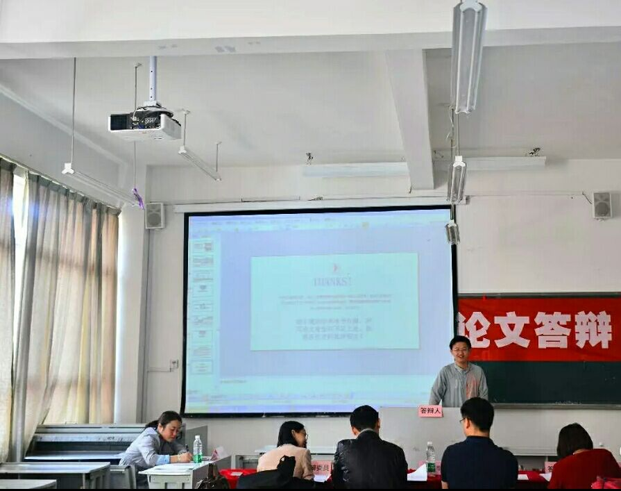 财经商贸学院成功组织2017届财务管理本科生毕业论文答