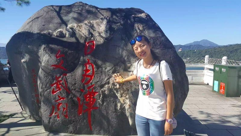 留学台湾有感