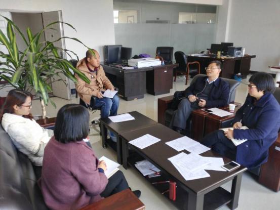 云南经济管理学院科技处召开2016