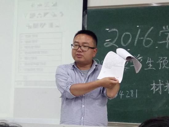 人文艺术学院召开2014级学生党员