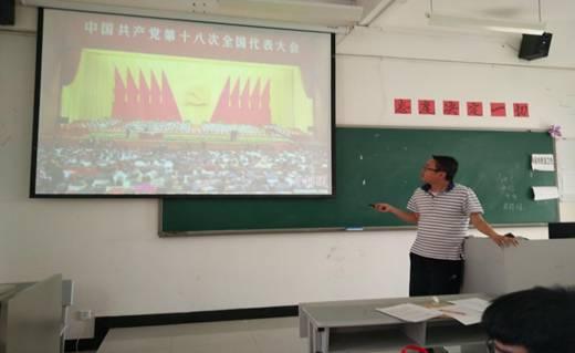 人文艺术学院认真组织学习中国共