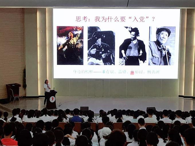 云南经济管理学院开展2019年上半